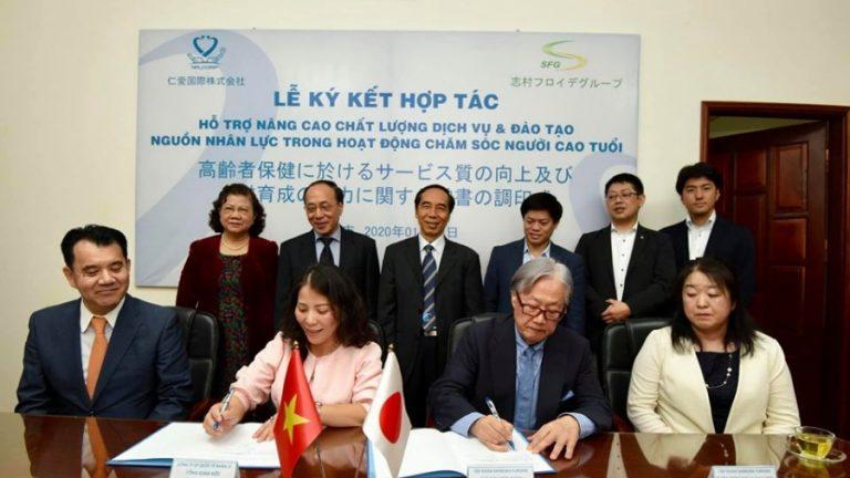 日本の志村フロイデグループと仁愛国際株式会社の協定書の調印式