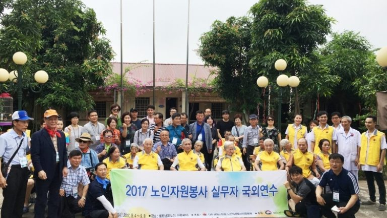 Giao lưu các câu lạc bộ hoạt động xã hội của Hàn Quốc